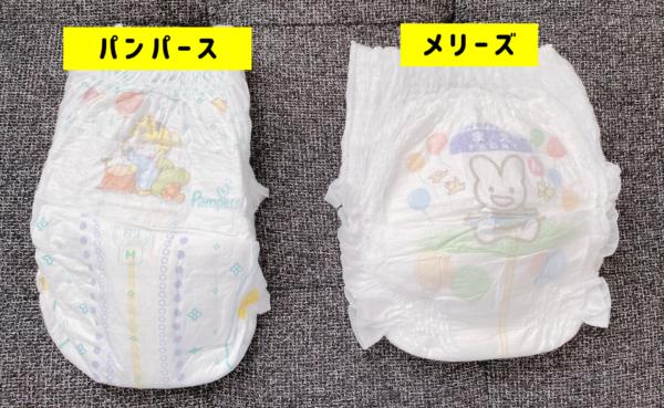 赤ちゃんおむつテープとパンツ違いは?パンツはいつから?替え方コツ