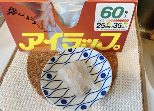 【離乳食レポ②】離乳食初期★ブレンダーなしで作る魚の調理方法