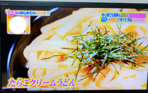ヒルナンデス★漬けおきで美味しい&時短!おすすめレシピ6つを紹介